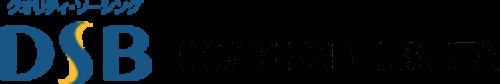 株式会社DSB情報システムのロゴ画像